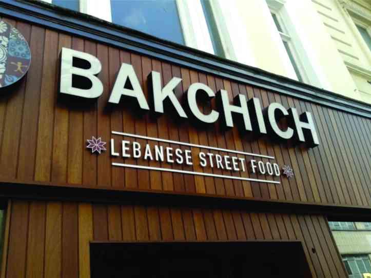 Bakchich - restaurante libanês super badalado na Hope st.