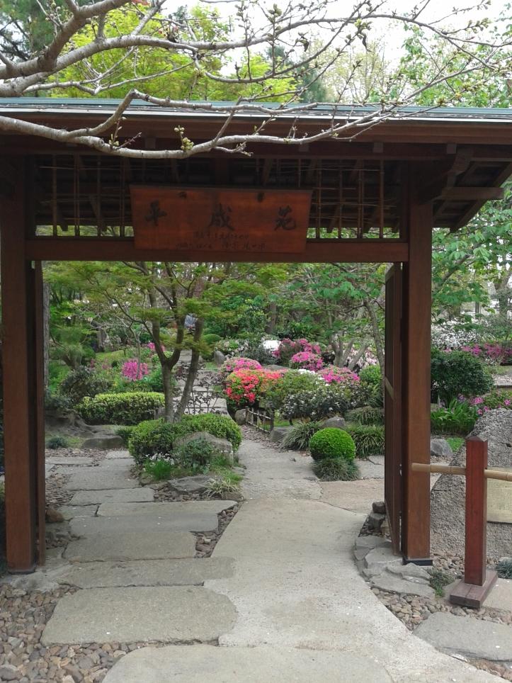 Acesso ao Jardim Japonês
