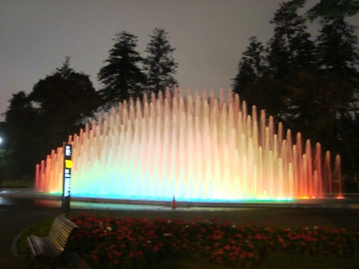 Parque das Águas - fonte colorida