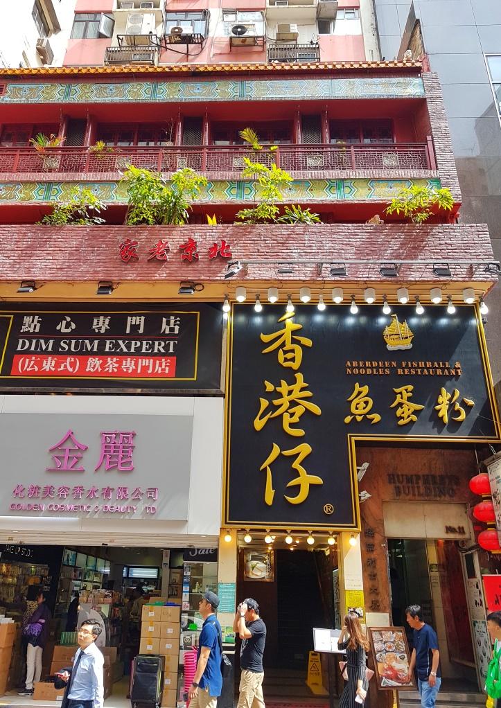 45- restaurante de dim sum-01