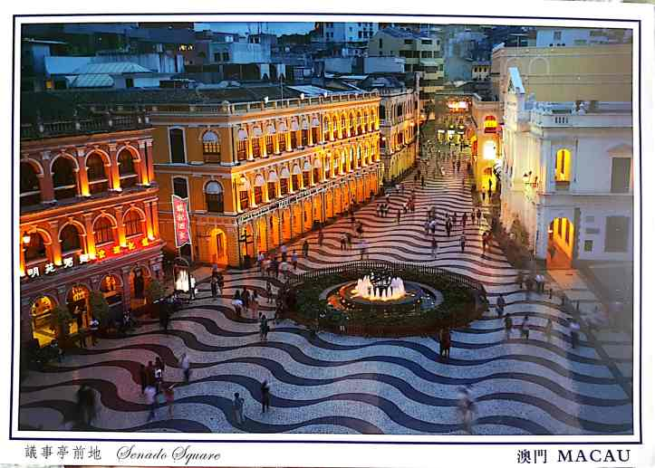 postal Macau_1